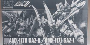 REVIEW P-Bandai HGUC 1/144 AMX-117R GAZ-R / AMX-117L GAZ-L (No.60 images, credit)