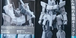 Hobby Japan September 2014 issue: Newcoming Gunpla, Collectibles. No.18 Big Size Scans