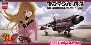 [Captain Harlock] Creator Works/Hasegawa 1/72 Space Wolf SW-190 YUKI KEI SPECIAL: Box Art, Official Images, Info Release