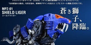 ZOIDS MASTERPIECE: Takara-Tomy 1/72 MPZ-01 Shield Liger. Official Photoreview, MANY IMAGES + VIDEO! Info Release