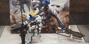 MG 1/100 Gundam Barbatos BOX ART Revealed, images, price