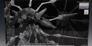 [FULL DETAILED REVIEW] P-Bandai MG 1/100 DRAGOON DISPLAY EFFECT for PROVIDENCE GUNDAM