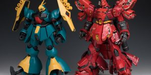 REVIEW RE/100 GYUNEI GUSS'S JAGD DOGA (No.78 Images, credit)