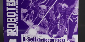 New Full Detailed REVIEW: P-Bandai ROBOT魂 Gundam G-Self Reflector Pack. [No.45 Big Size Images, Info]
