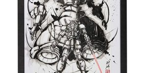 Gundam Mechas Bujinga Ink Paintings: Images, Info, Links