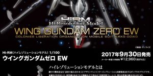 [Hi-Resolution Model] HiRM 1/100 WING GUNDAM ZERO EW: Just Added Many NEW Official Images, Info Release