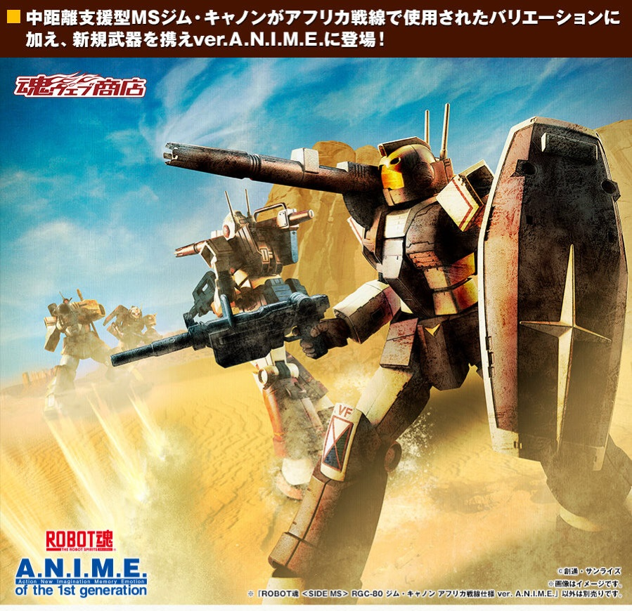 P-Bandai Robot Spirits RGC-80 GM Cannon African Campaign Type Ver. A.N.I.M.E.